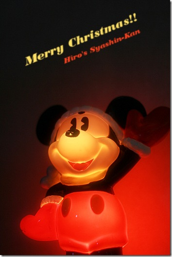 Merry Christmas from Micky