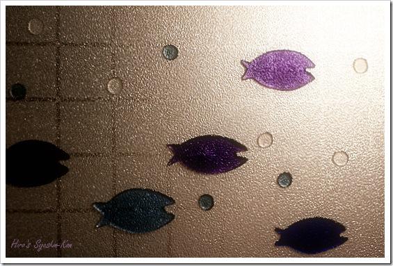 お風呂の魚