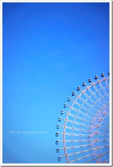 遊園地の記憶 2