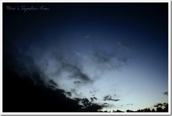 Sun sets2