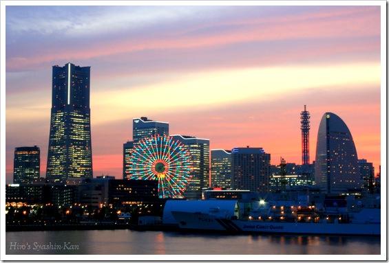 Twilight of MinatoMirai1