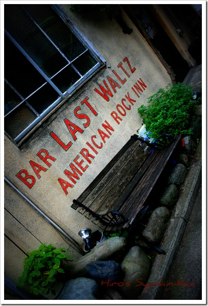 BAR LAST WALTZ